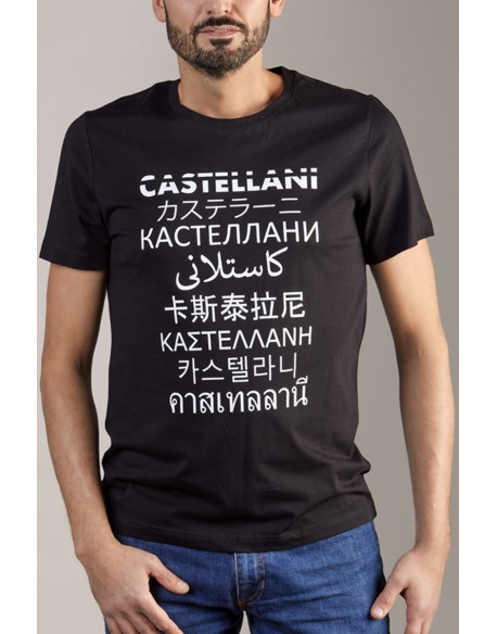 TEE SHIRT CASTELLANI LANGUAGES
